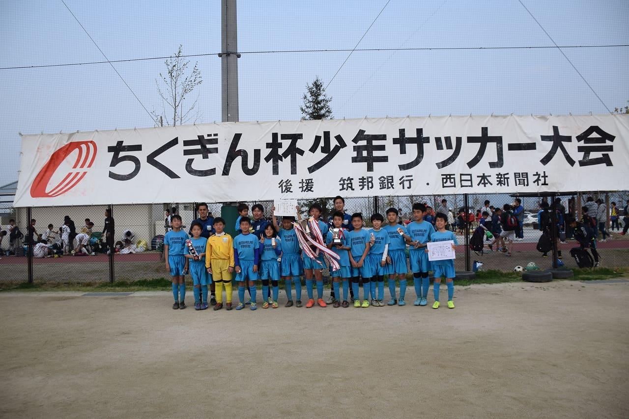 第27回ちくぎん杯少年サッカー大会