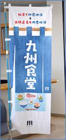 筑邦銀行LINE@