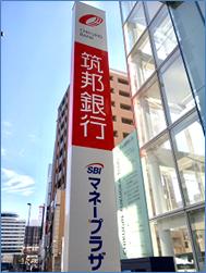 SBIプラザ福岡