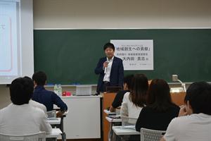 「地域創生への貢献」について講義