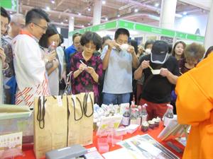 2016 (第八回) 大連日本商品展覧会